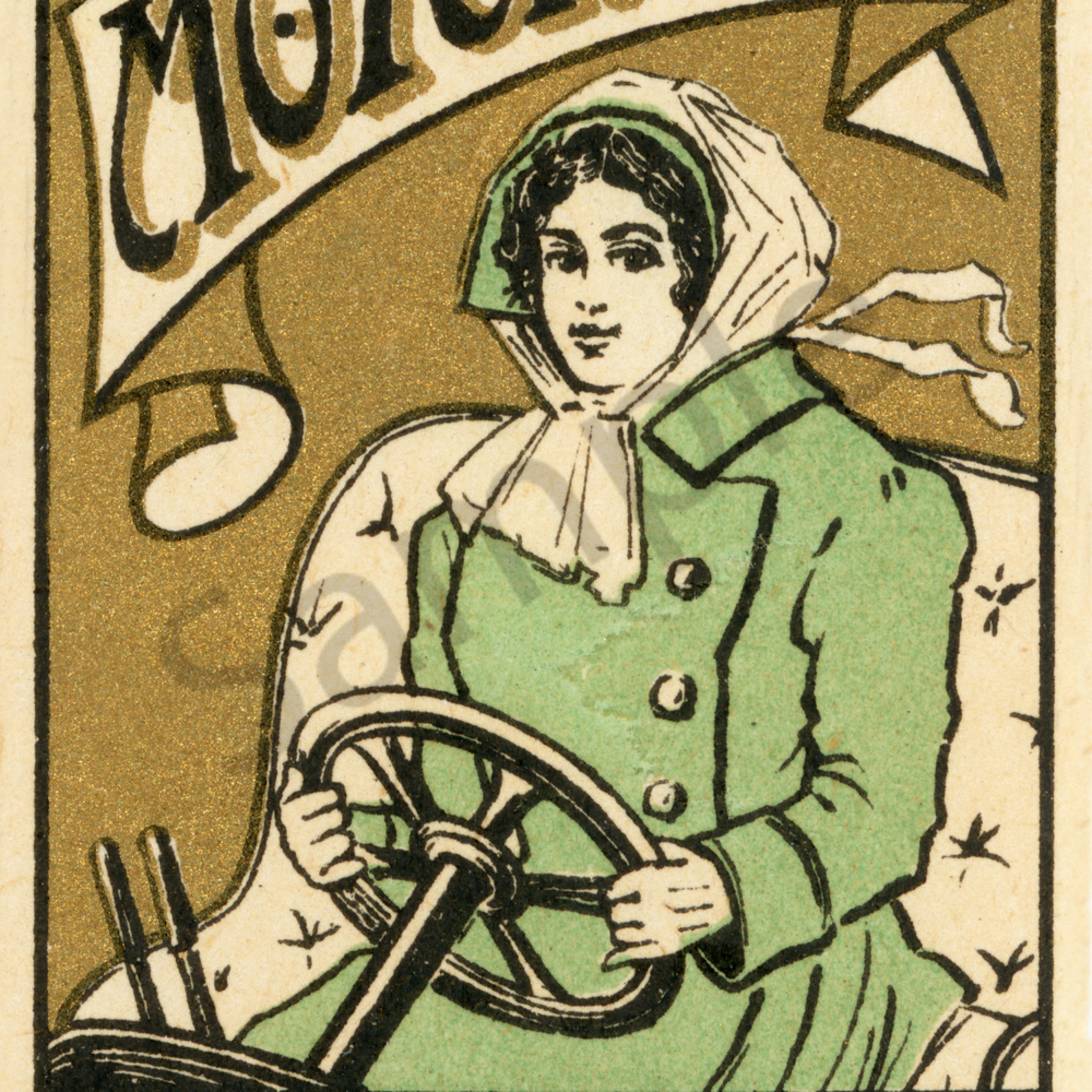Motor girl2 zhikbi