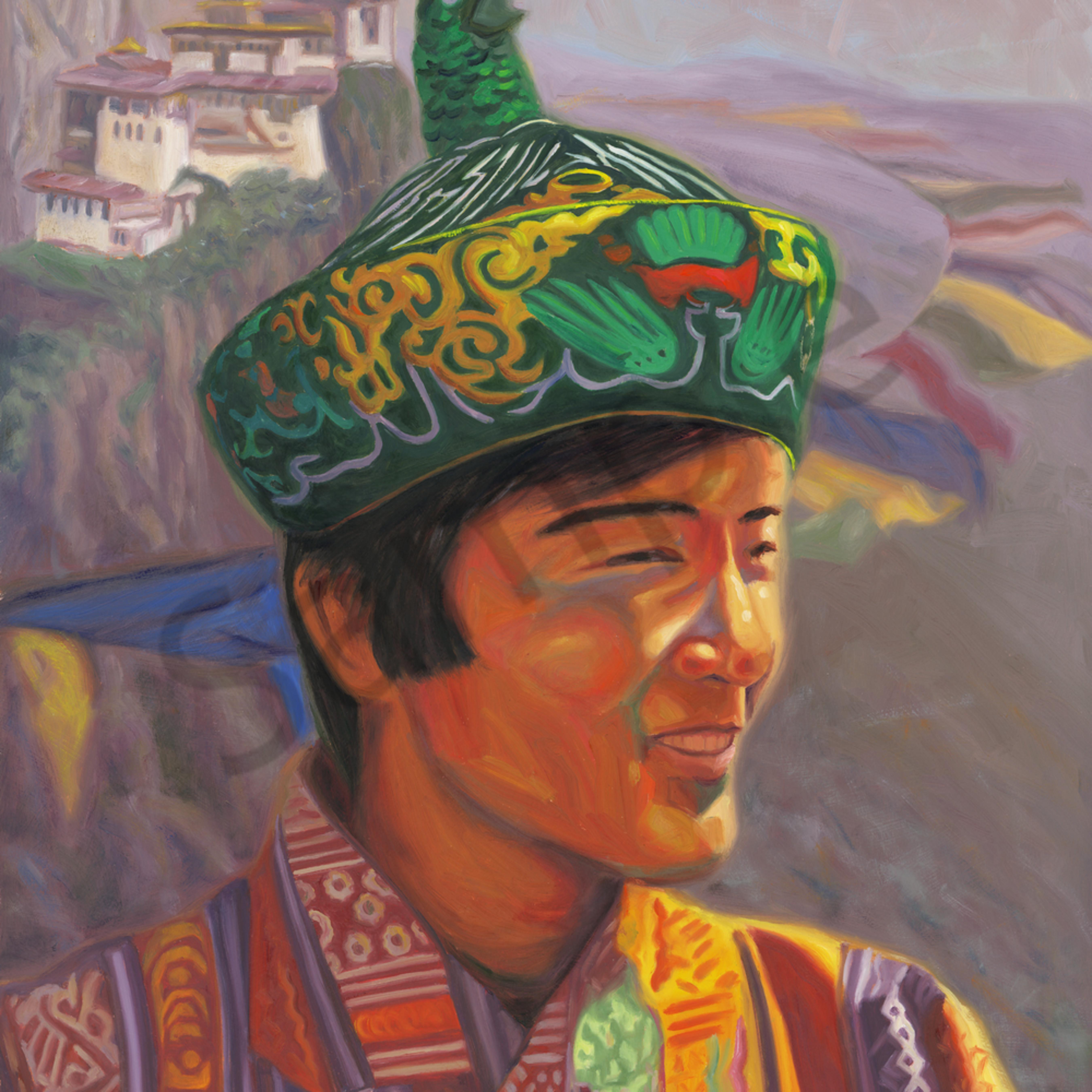 King of bhutan bnybsh