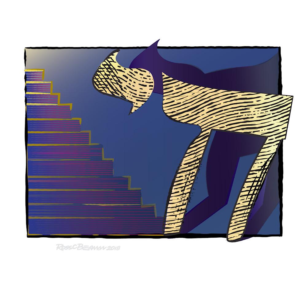 Chai for 12 steps 01 jhv3tz