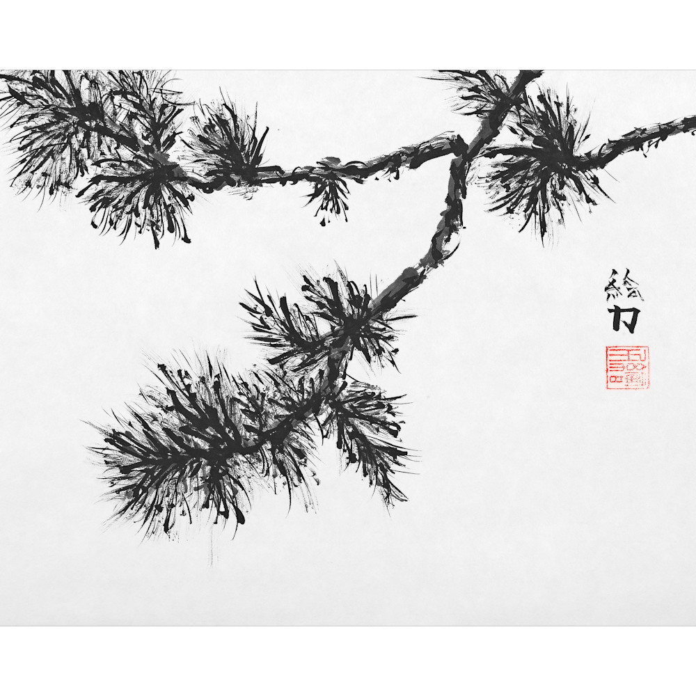 Hombretheartist sumie pinetree 1 forprint 111219 ca4wts