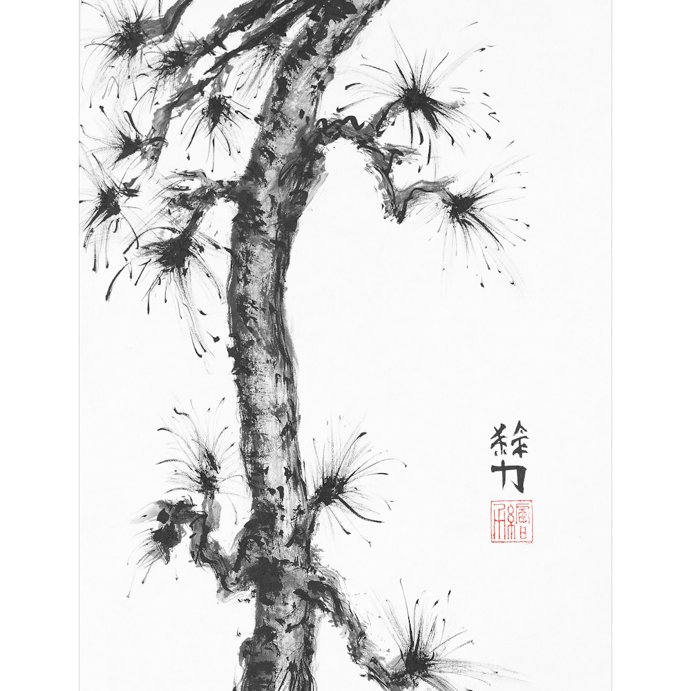 Hombretheartist sumie pinetree 7 forprint 022820 ookjrs