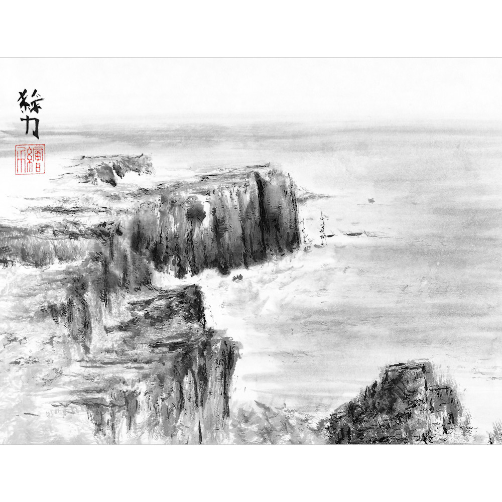 Hombretheartist sumie beach 1 forprint 041020 znjuly