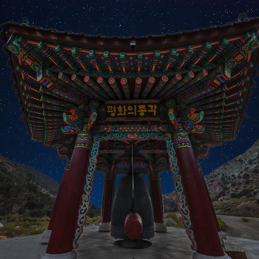 Temple starscapea usz18e