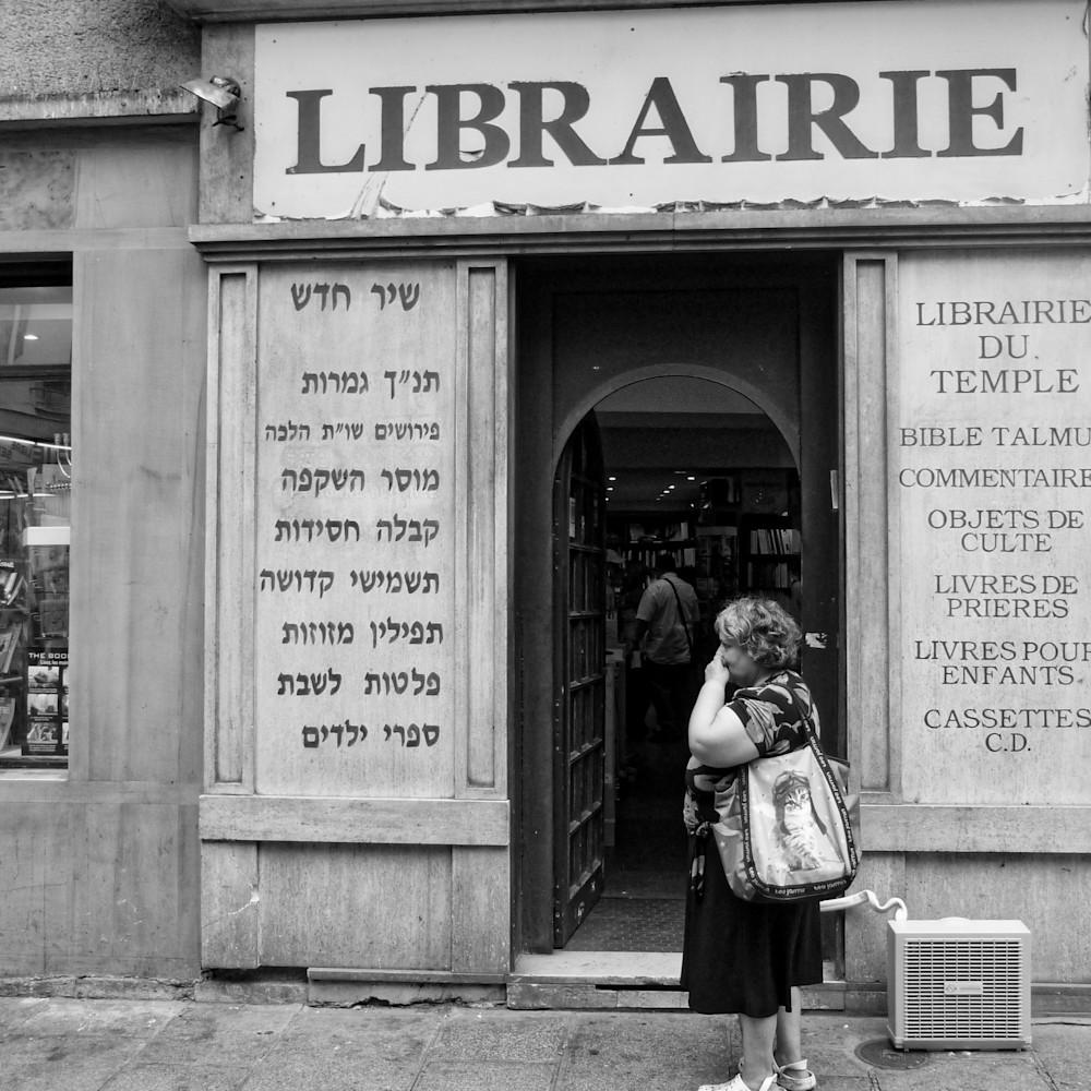 Paris judaica rkhaix
