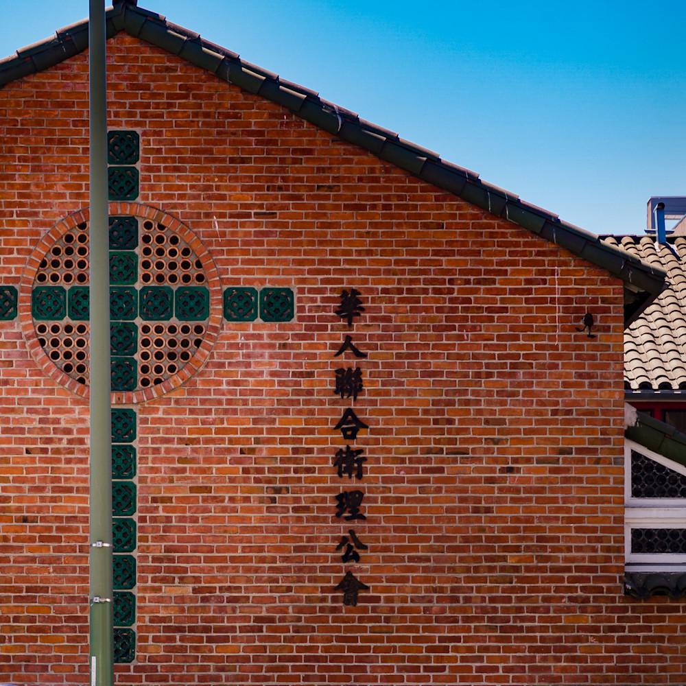 Street facade agis9f