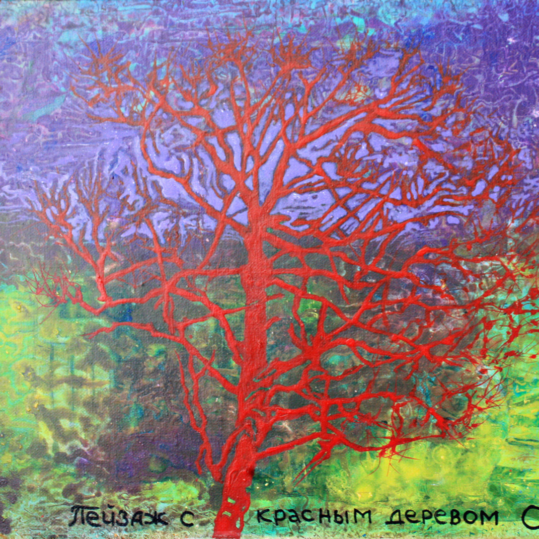Landscape with a tree of red color. g41q8u