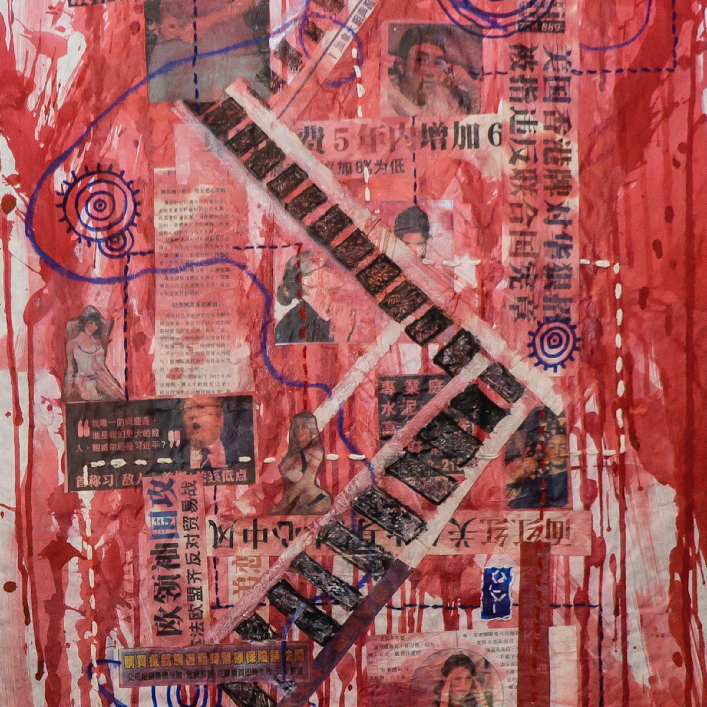 Muffy clark gill bleeding love  mixed media 38 x 18 in ctjaym