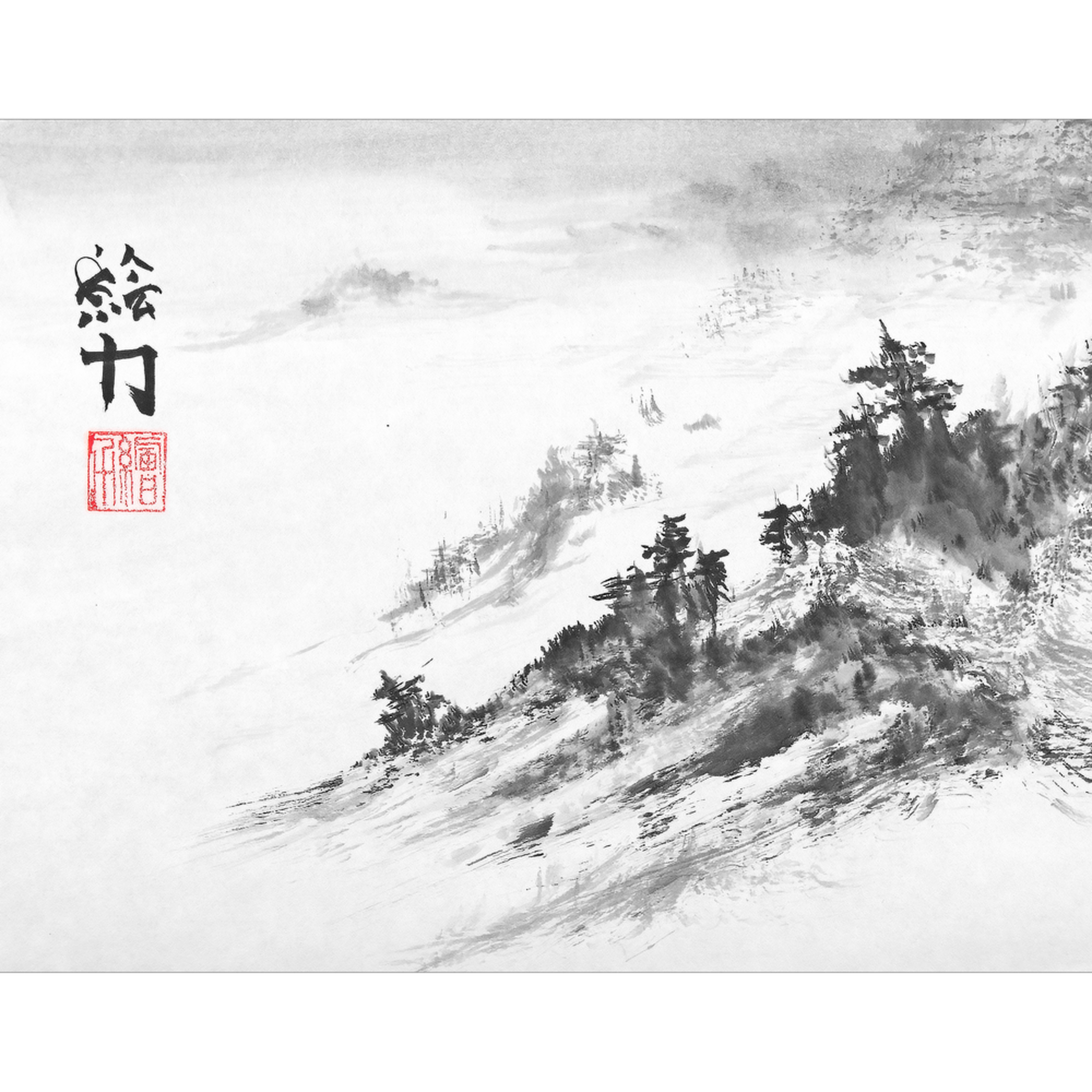 Hombretheartist sumie mountains 1 forprint 111219 kzqgus