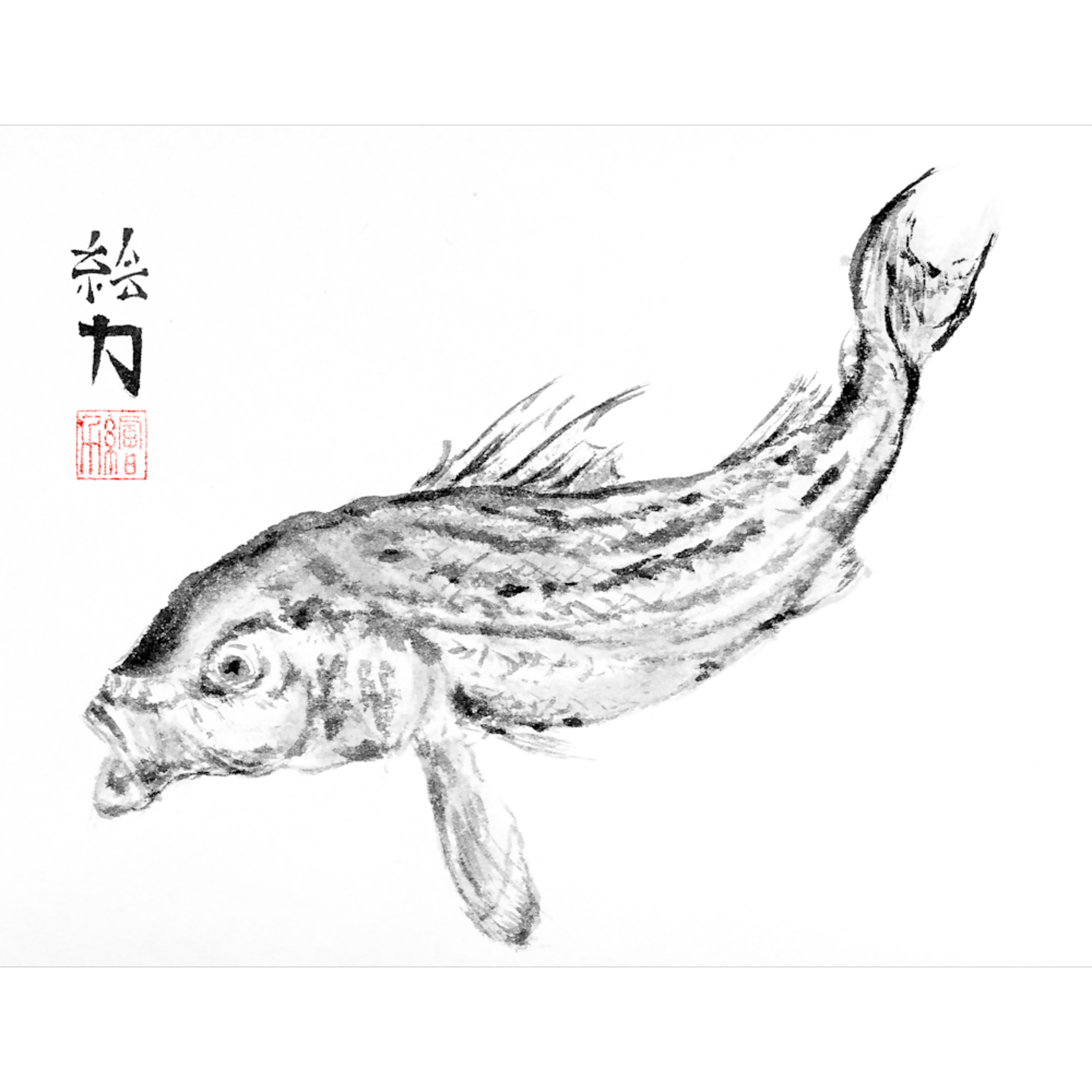 Hombretheartist sumie fish 1 forprint 091120 bpyyeq
