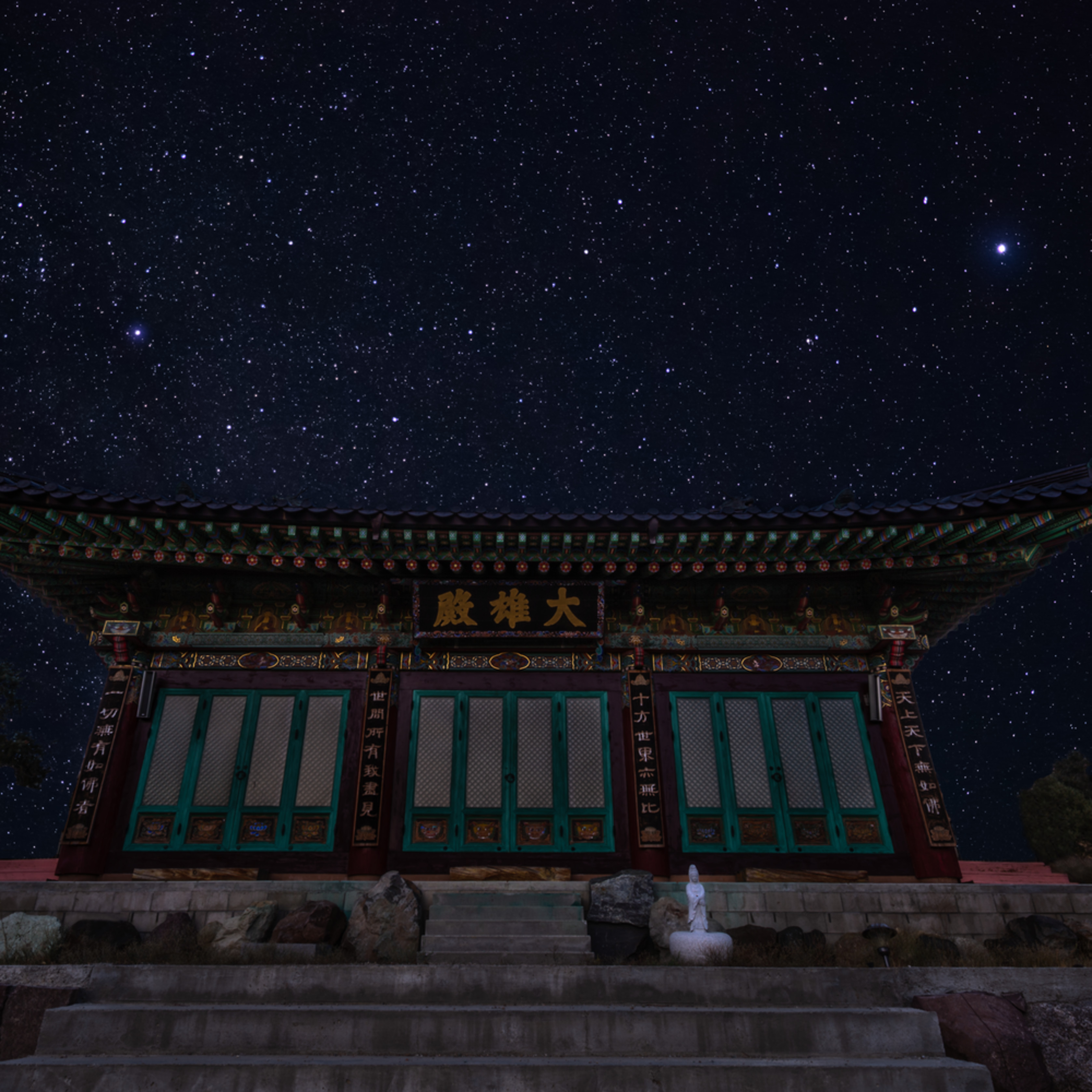 Temple heavens jhj53p