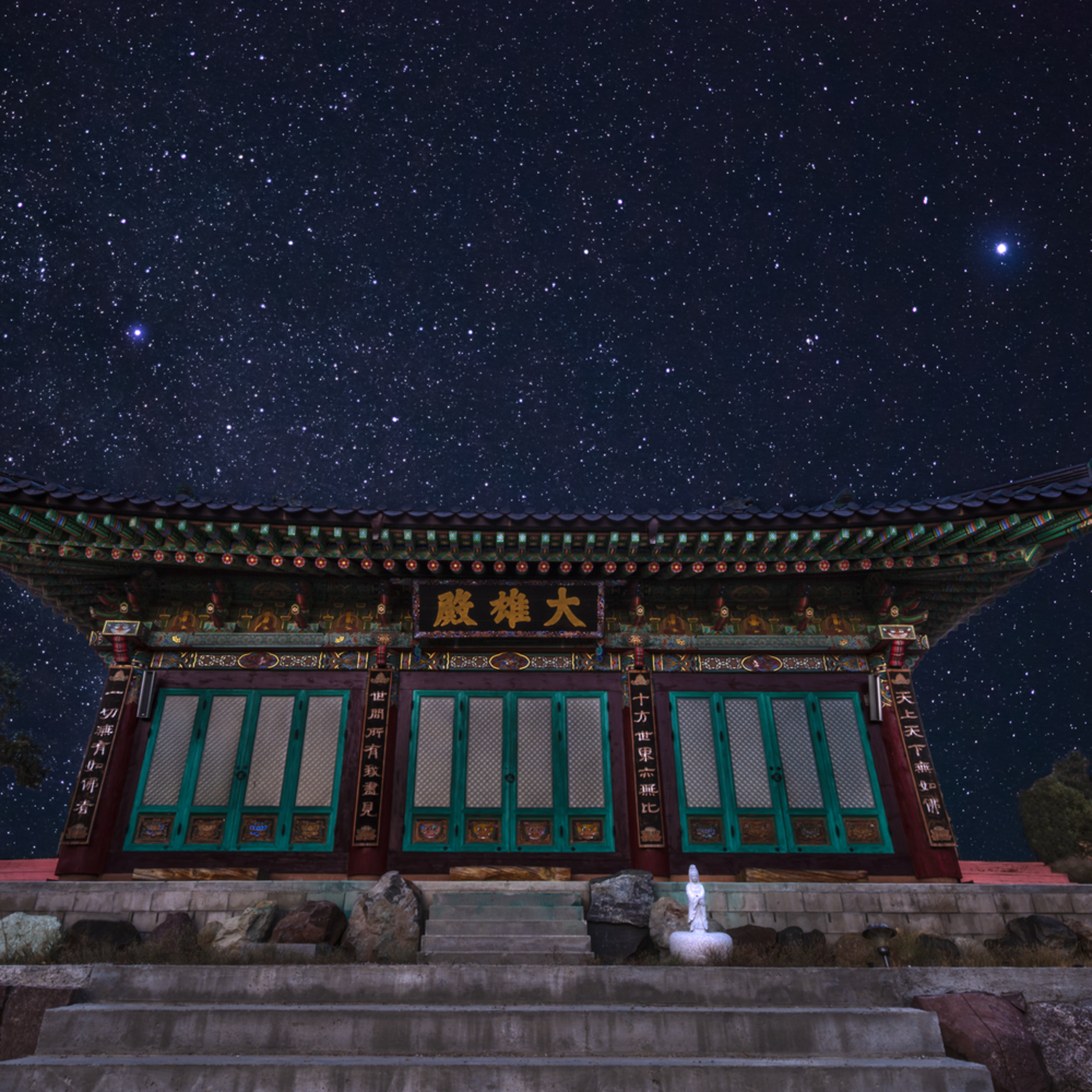 Temple heavens bkfesk