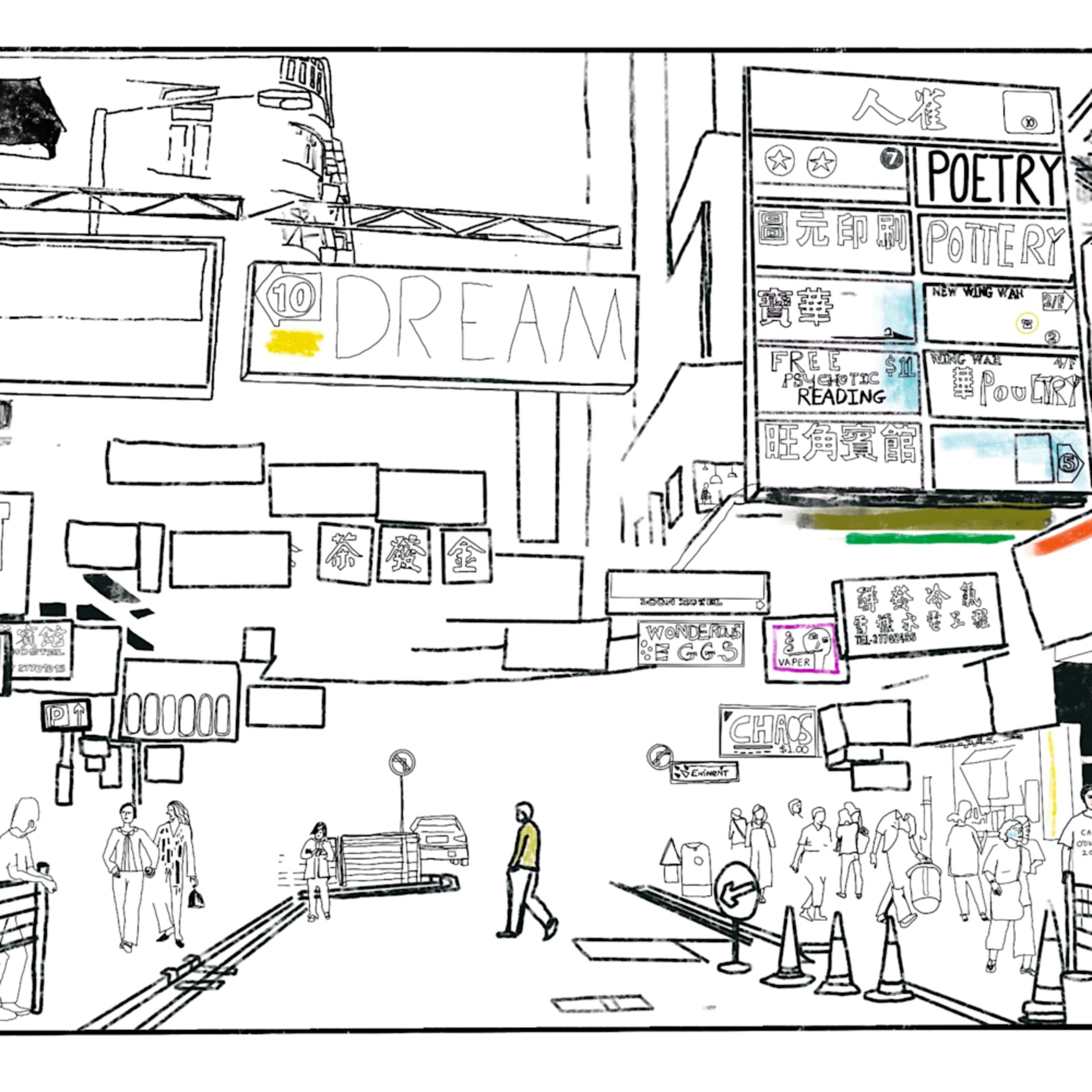 Hong kong dream dpijr7