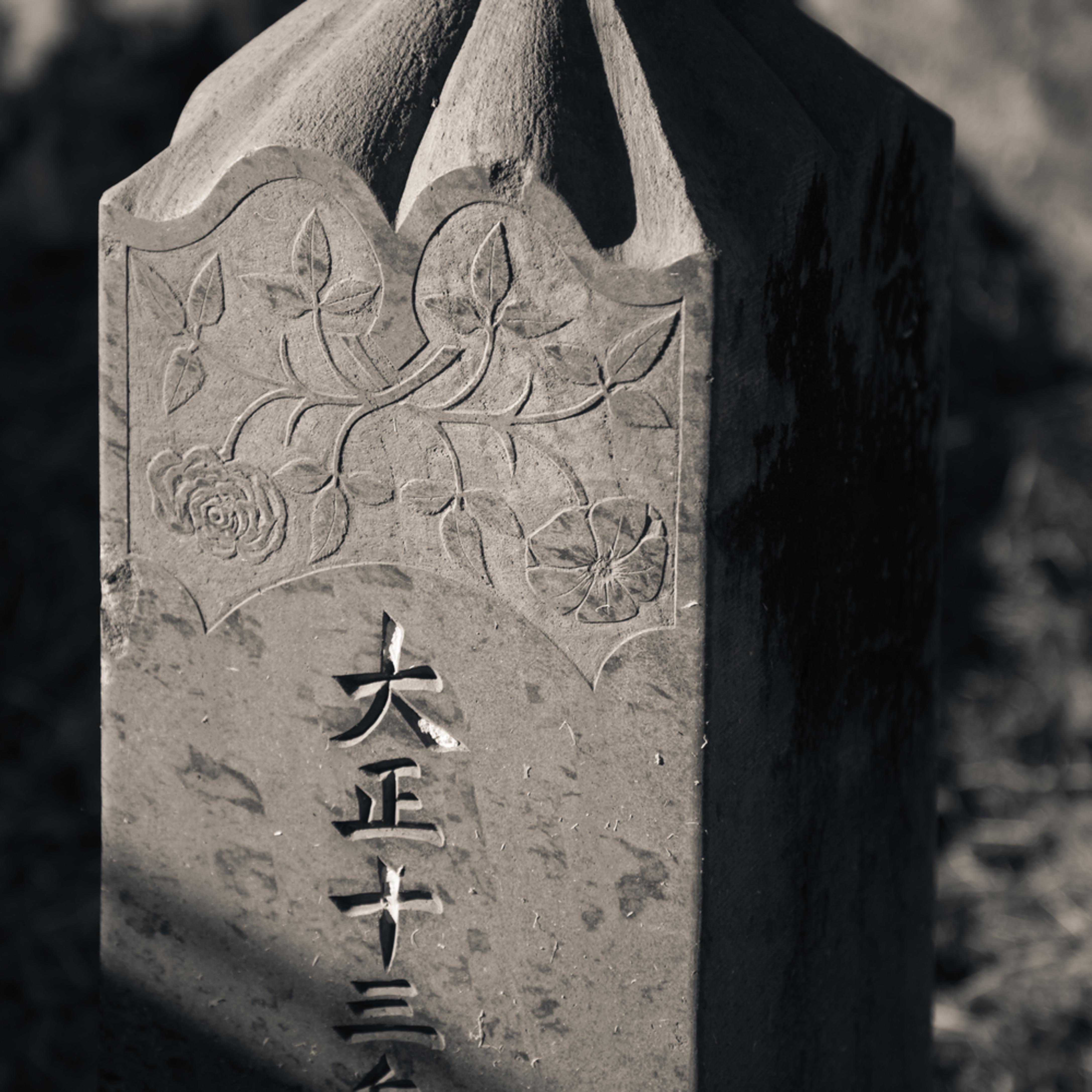 Obelisk hanakaoo cemetery maui bekhc8