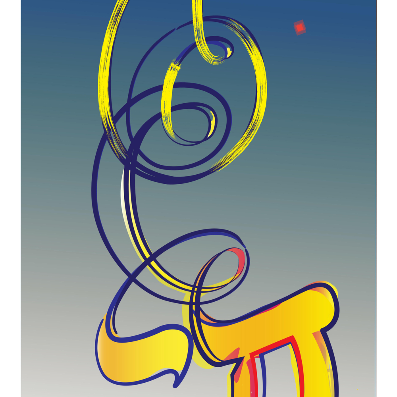 Chai loops 60817 01 r3hhzz