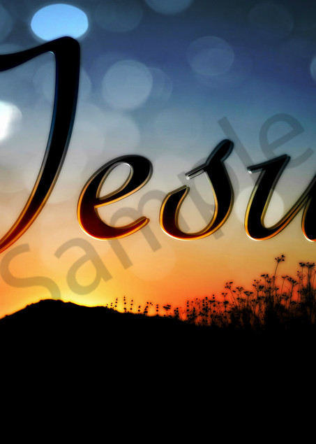 """Just Say Jesus"""