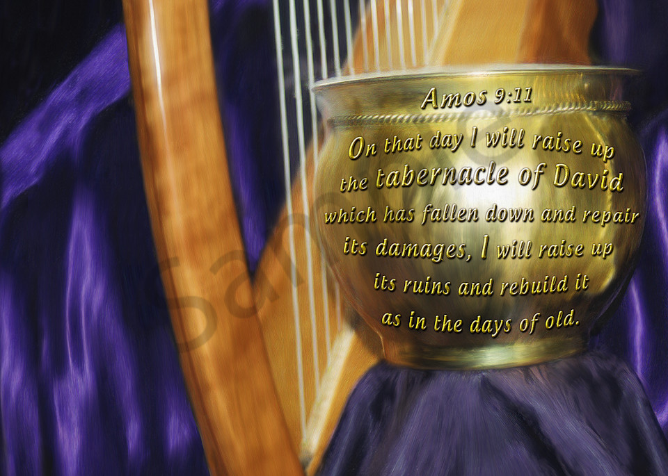 """""""Tabernacle of David"""" by Constance Woods 