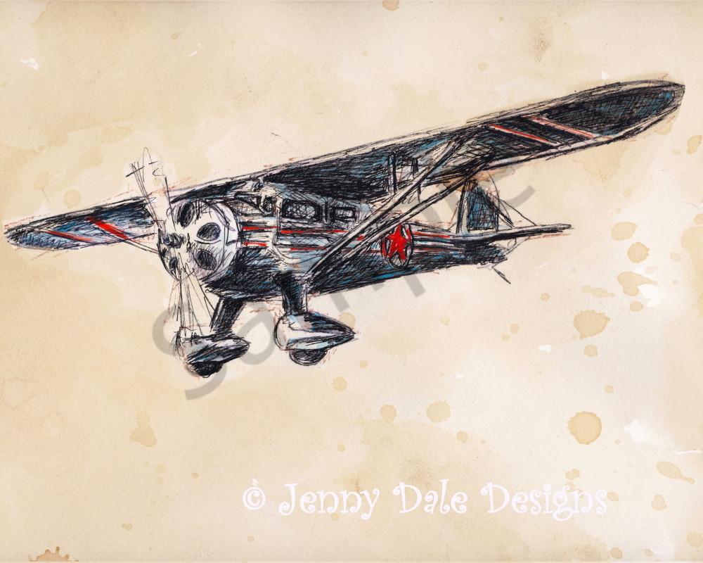 Vintage Airplane Version 1