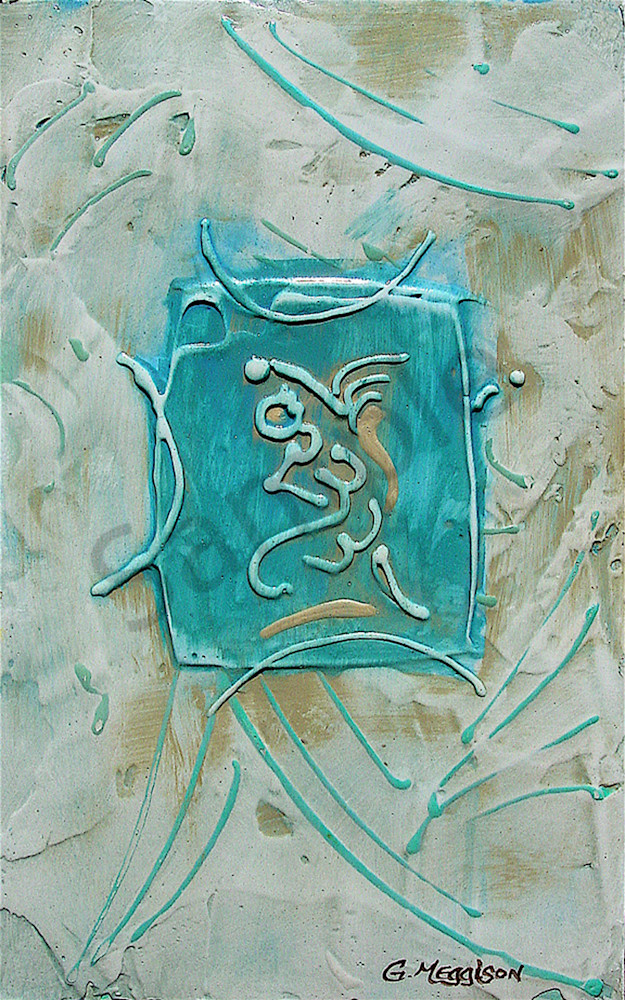 The Oh of Pleasure | Abstract Acrylic Mixed Media | Gordon Meggison IV