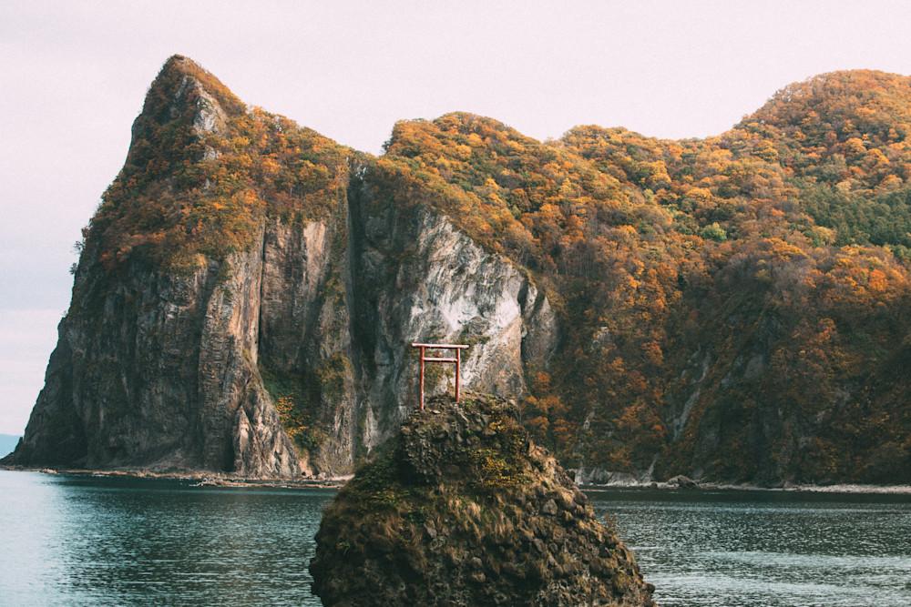 Hokkaido cliff
