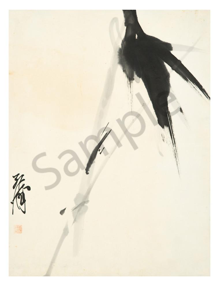 Bamboo Koho Yamamoto