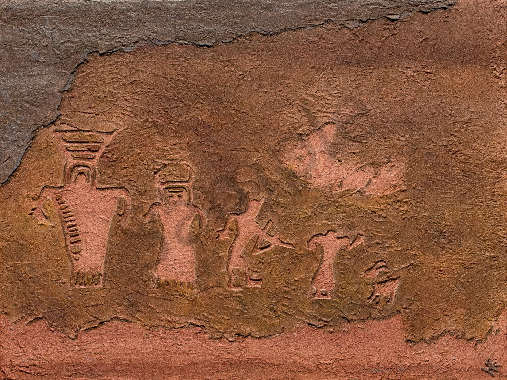 Meet The Family American Southwest Petroglyph Bas Relief