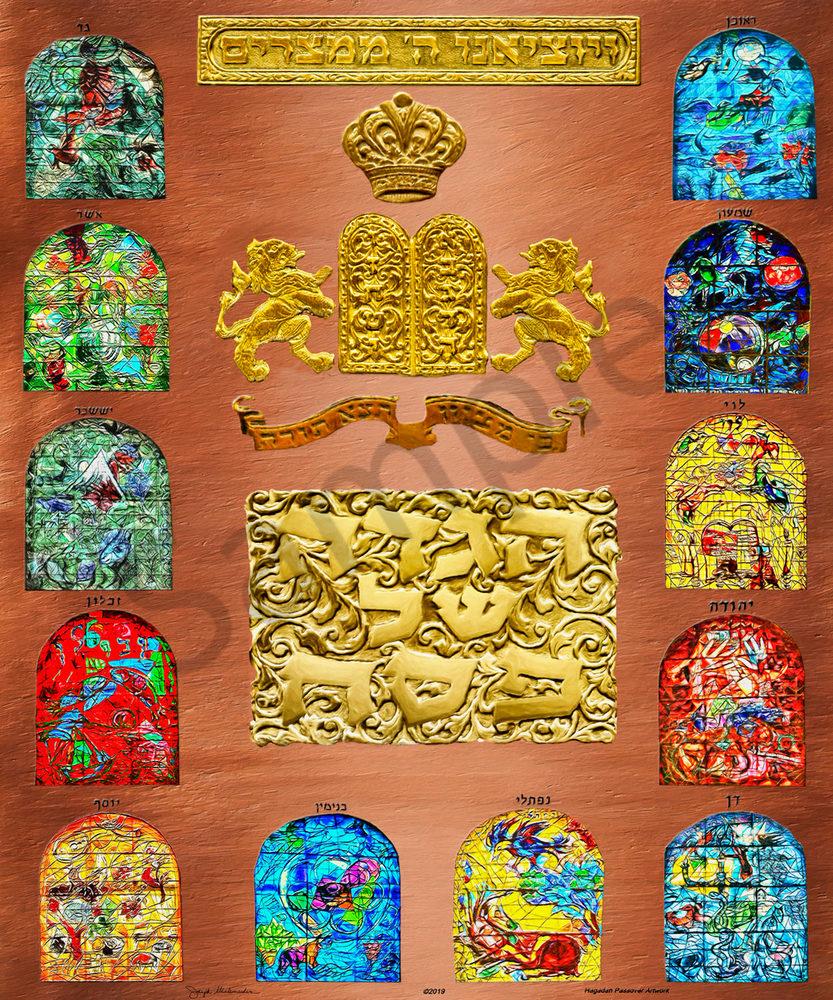 Hagadah Passover Artwork - The Gallery Wrap Store