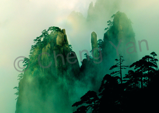 Mountains And Clouds 001 Photography Art | Cheng Yan Studio