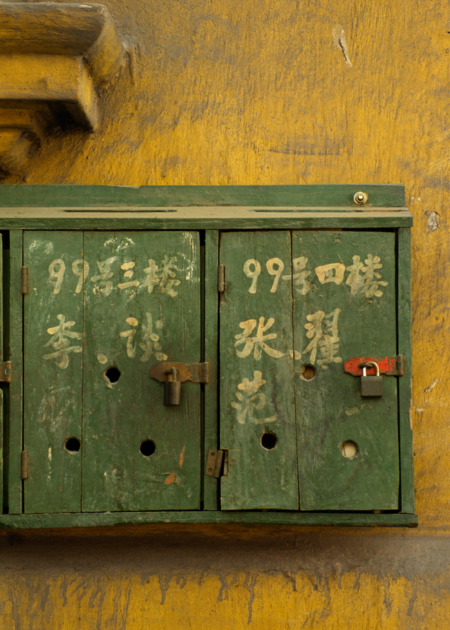 Mailboxes, Shamian Island, Guangzhou, China, 1992. Photography Art | Tom Stahl Photography