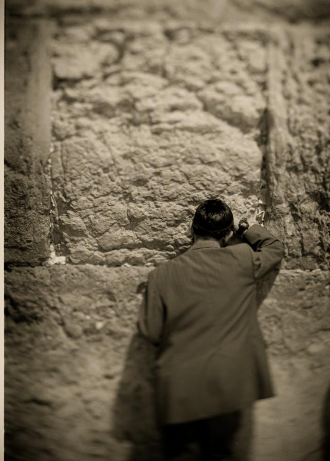 "The ""Wailing Wall,"" Jerusalem, Israel"
