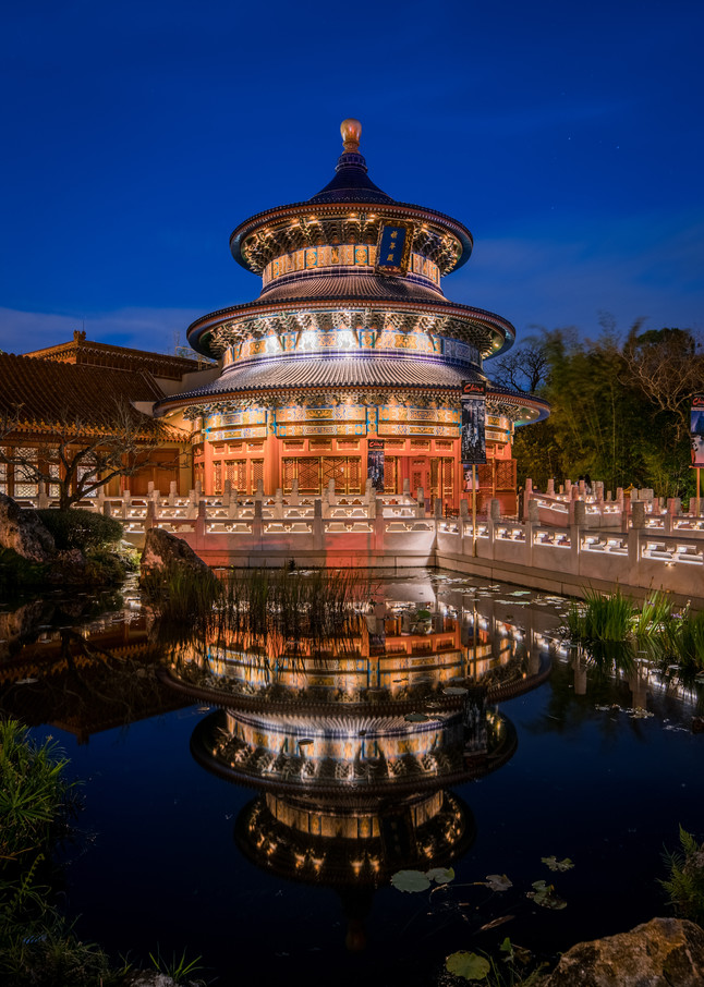 Reflections of China - Disney Epcot Pictures | William Drew Photography