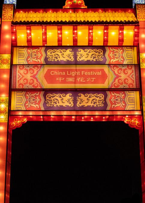 China Light Festival Photography Art   Kathleen Messmer Photography