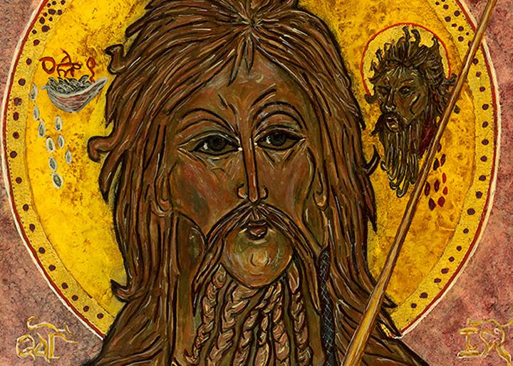 St. John The Baptist Art | Digital Arts Studio / Fine Art Marketplace