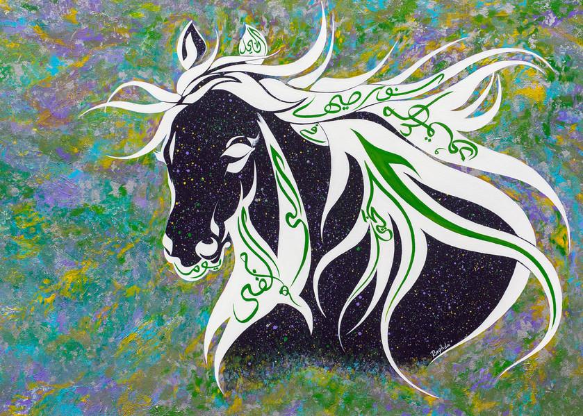 Calligraphy Horse, Forlock