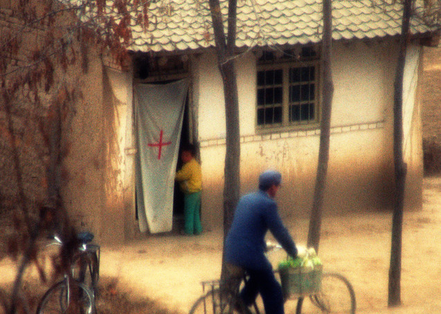 China, 1992, Bicycle