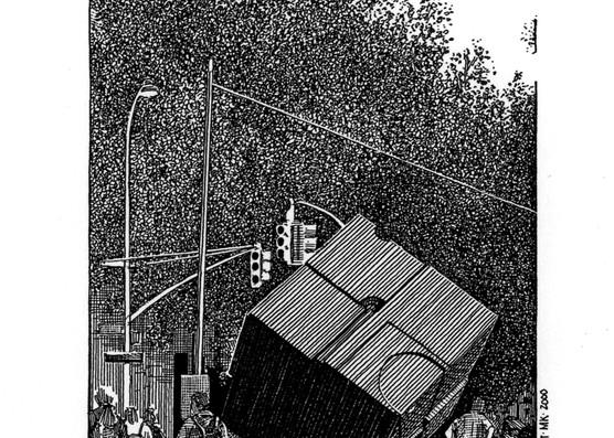 St. Marks Cube, Nyc Art   Andre Junget Illustration LLC