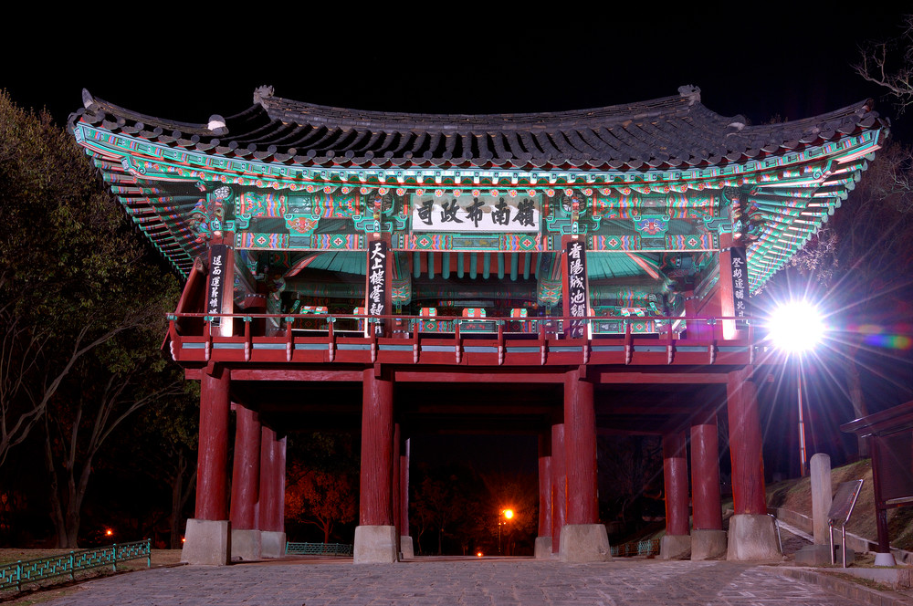 Pavilion inside Jinjuseong Castle - Jinju, Republic of Korea