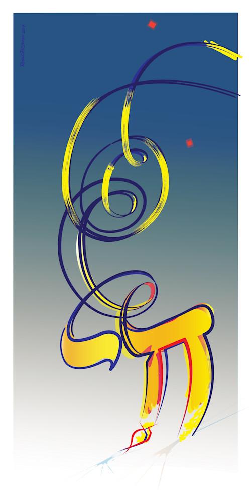 Chai Loops