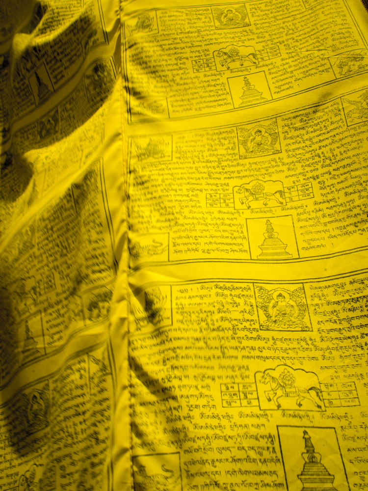 Bhutanese Prayer Flag Up Close | Travel Art Photography Print