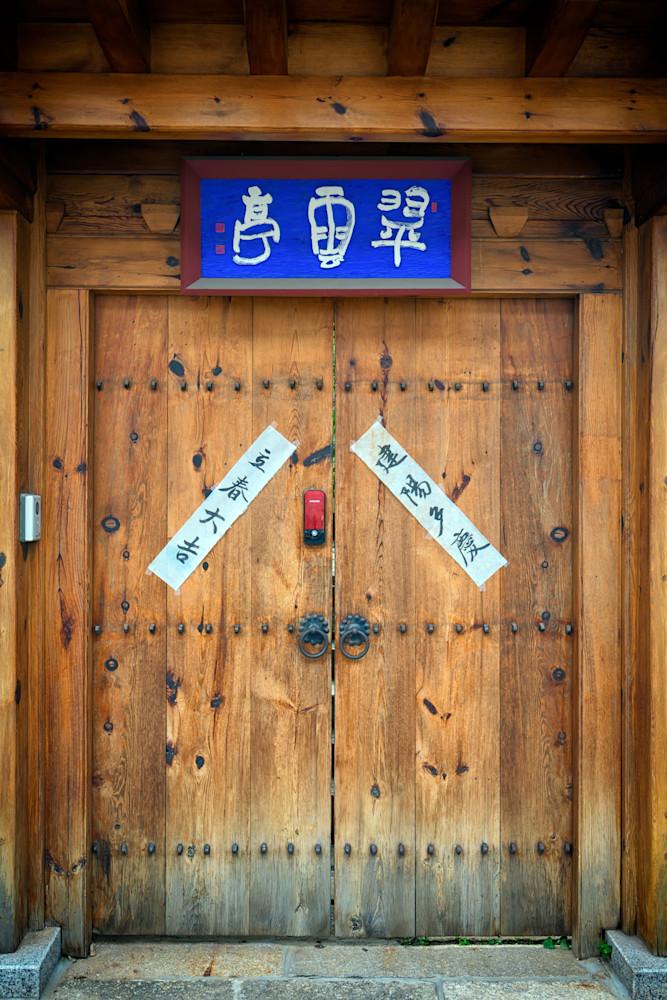 Doorway to Korea   Shop Photography by Rick Berk