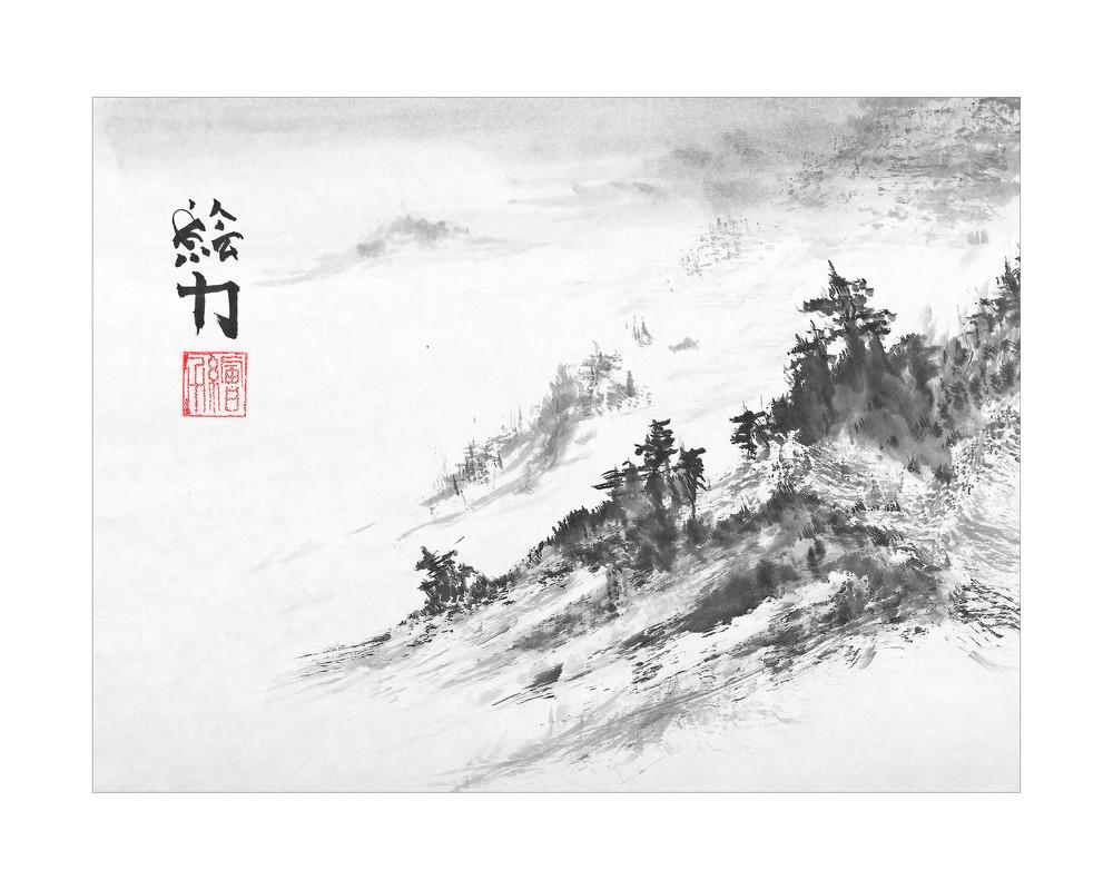 sumi-e, mountain, black, ink, hombretheartist