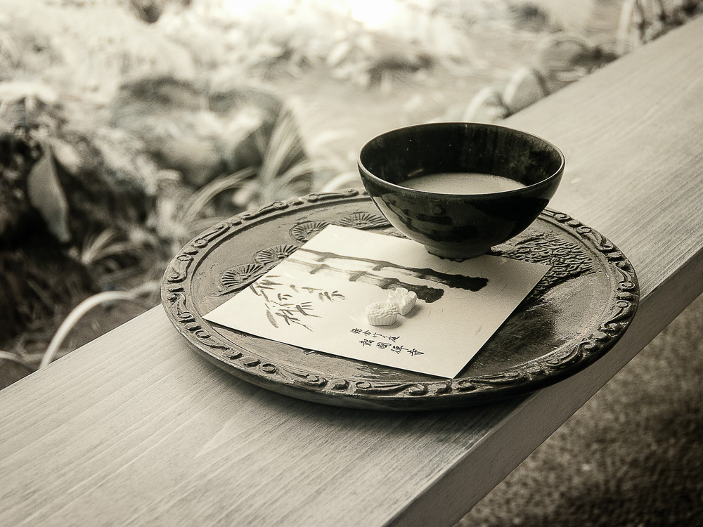 Green Tea Japan Photography Art | The World in Black and White