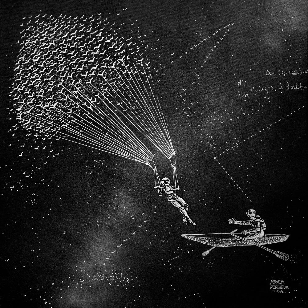 Cosmic Love1 Art | artemart