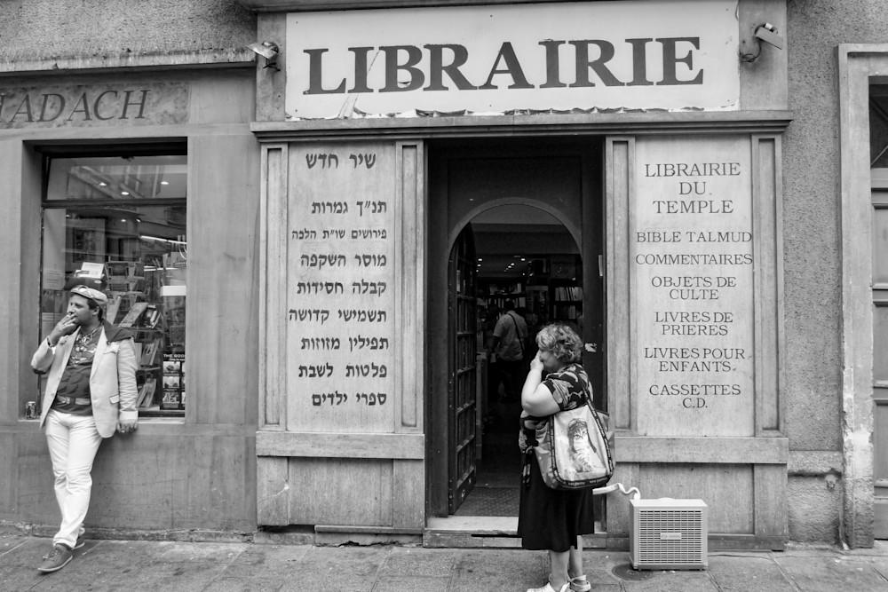 Judaica,  Le Marais