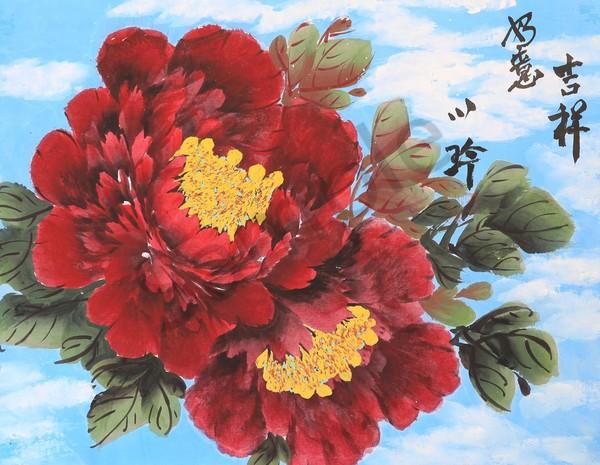 Color Reproduction 56 Art | BlackRock Medium LLC.