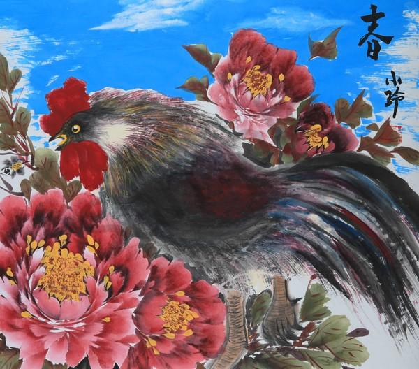 Color Reproduction 36 Art | BlackRock Medium LLC.