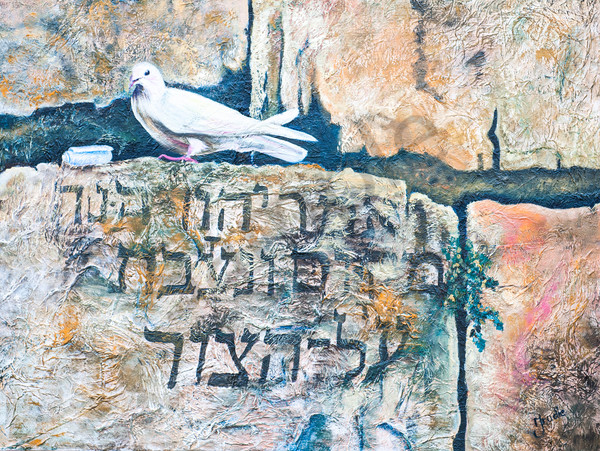 """""""Glory"""" by South African Artist Trudie Oosthuizen 