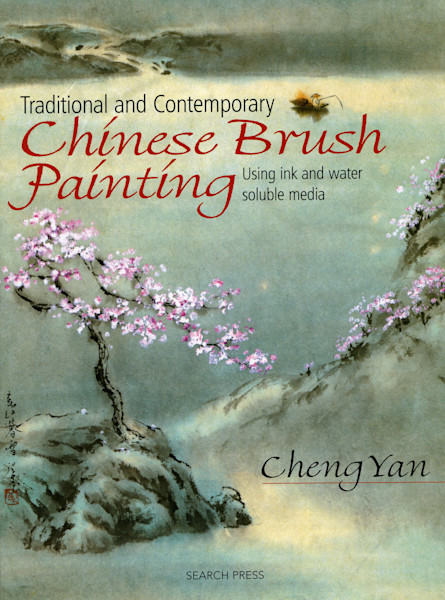 Other Products | Cheng Yan Gallery