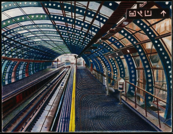 A European Subway Platform Drawing