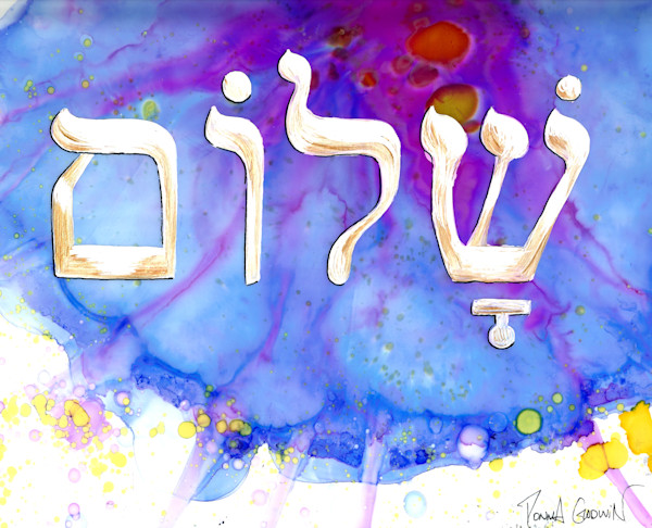 """Shalom"" by Donna Godwin 
