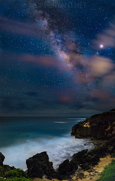 Kauai Night 20x30 metal Print